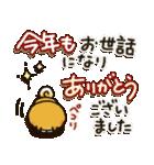 柴犬「まるちゃん」活躍の戌年!!(個別スタンプ:21)