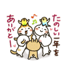 柴犬「まるちゃん」活躍の戌年!!(個別スタンプ:22)
