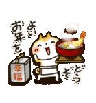 柴犬「まるちゃん」活躍の戌年!!(個別スタンプ:23)