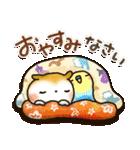 柴犬「まるちゃん」活躍の戌年!!(個別スタンプ:24)