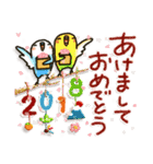 柴犬「まるちゃん」活躍の戌年!!(個別スタンプ:25)