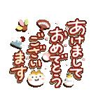 柴犬「まるちゃん」活躍の戌年!!(個別スタンプ:26)