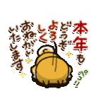 柴犬「まるちゃん」活躍の戌年!!(個別スタンプ:27)