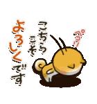 柴犬「まるちゃん」活躍の戌年!!(個別スタンプ:28)