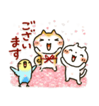 柴犬「まるちゃん」活躍の戌年!!(個別スタンプ:29)