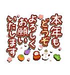 柴犬「まるちゃん」活躍の戌年!!(個別スタンプ:30)