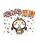 柴犬「まるちゃん」活躍の戌年!!(個別スタンプ:31)