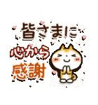 柴犬「まるちゃん」活躍の戌年!!(個別スタンプ:32)