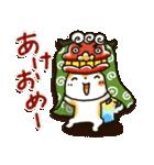 柴犬「まるちゃん」活躍の戌年!!(個別スタンプ:33)