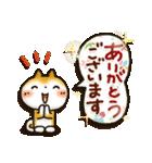 柴犬「まるちゃん」活躍の戌年!!(個別スタンプ:34)