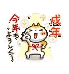 柴犬「まるちゃん」活躍の戌年!!(個別スタンプ:35)