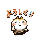 柴犬「まるちゃん」活躍の戌年!!(個別スタンプ:36)