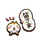 柴犬「まるちゃん」活躍の戌年!!(個別スタンプ:37)