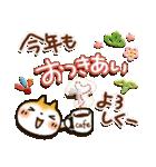 柴犬「まるちゃん」活躍の戌年!!(個別スタンプ:38)