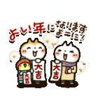 柴犬「まるちゃん」活躍の戌年!!(個別スタンプ:39)