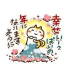 柴犬「まるちゃん」活躍の戌年!!(個別スタンプ:40)