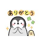 動く!ペンギンきょうだい(個別スタンプ:08)