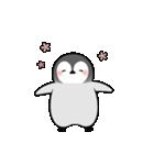 動く!ペンギンきょうだい(個別スタンプ:09)