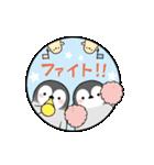 動く!ペンギンきょうだい(個別スタンプ:11)