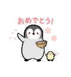 動く!ペンギンきょうだい(個別スタンプ:12)