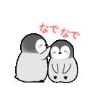 動く!ペンギンきょうだい(個別スタンプ:14)