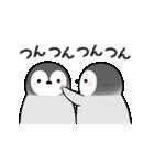 動く!ペンギンきょうだい(個別スタンプ:15)