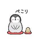 動く!ペンギンきょうだい(個別スタンプ:16)