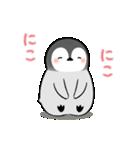 動く!ペンギンきょうだい(個別スタンプ:22)