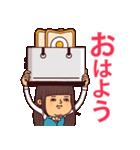 うつろめ女子・OL編