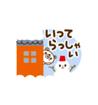 しろくまの雑貨屋風★冬(個別スタンプ:09)