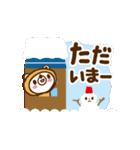 しろくまの雑貨屋風★冬(個別スタンプ:10)