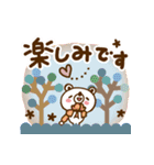 しろくまの雑貨屋風★冬(個別スタンプ:34)