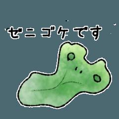[LINEスタンプ] ゼニゴケちゃん (1)