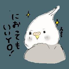[LINEスタンプ] fluffyparrot