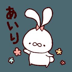 あいりスタンプ1 (ウサギちゃん)