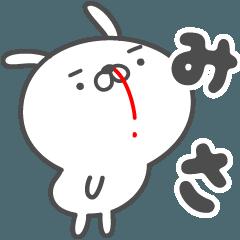 あおいぷん★みさ★専用うさぎ☆鼻血