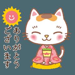 丁寧語を話す和装ネコ