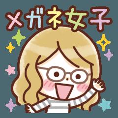 かわいいメガネ女子スタンプ(日常編)