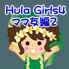 Hula Girls ママ友編2