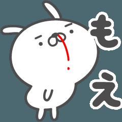 あおいぷん★もえ★専用うさぎ☆鼻血