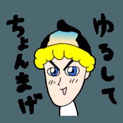 [LINEスタンプ] ガイジン (1)