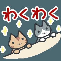 [LINEスタンプ] 猫による基本のスタンプ2