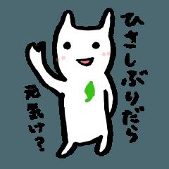 静岡に暮らすゆるい子たち その3