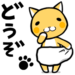 [LINEスタンプ] ちゃチャ~オムツをはいた猫~ (1)