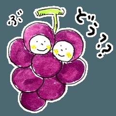 りんごのこ と仲間たち 003 「ぶどうさん」