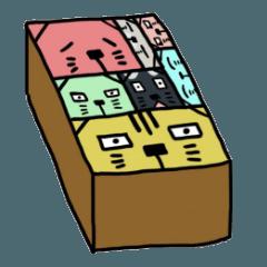 [LINEスタンプ] 四角い顔の猫