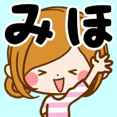 ♦みほ専用スタンプ♦