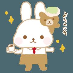 [LINEスタンプ] 珈琲庵 珈集 〜毎日使える癒しのスタンプ〜 (1)