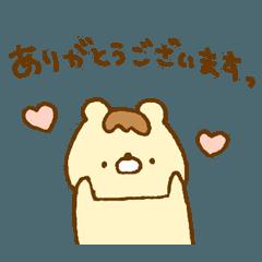 [LINEスタンプ] プリンなクマさん。9