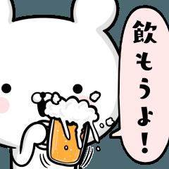 お酒に誘うさぎ 4☆吹き出し☆くま☆ねこ